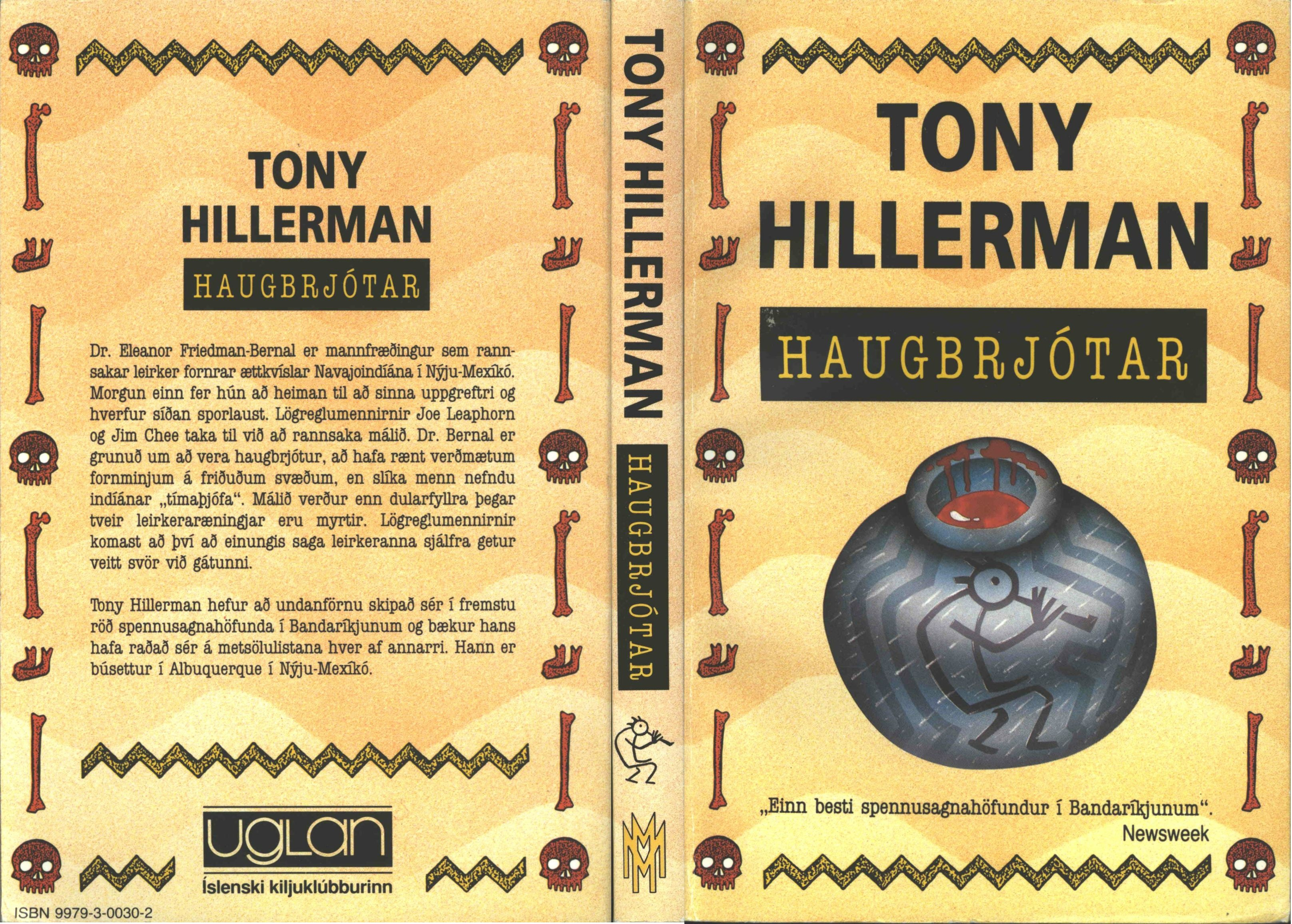 a thief of time by tony hillerman essay A thief of time new york: harper collection of essays edited by hillerman a checklist of the first editions of tony hillerman with approximate values and.